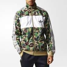 adidas X Bape Firebird Jacket Green Camouflage