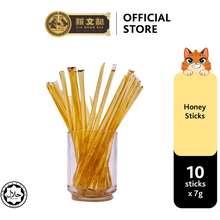 Sin Boon Kee Sbk Honey Sticks (7G X 10 Sticks)