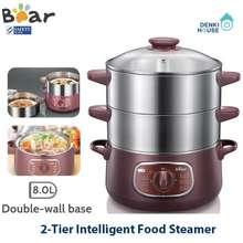 Bear []Dzg-D80A1 /2-Tier Intelligent Food Steamer/Stainless Steel Convenient Steamer 8 Liters