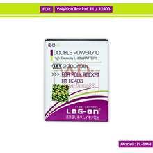 Polytron BATERAI ROCKET R1 - R2403 - PL-5M4 - LOG ON DOUBLE POWER BATTERY
