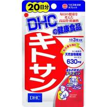 DHC Chitosan Dietary Supplement (20 Day Supply)