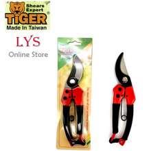TIGER BRAND Tiger K-800 High Carbon Steel Branch Scissors Pruning Pruner Shear 8 inches GUNTING POKOK/BUNGA
