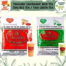 Cha Tra Mue 🔥Halal🔥 Thailand Tea Chatramue Thai Milk Tea / Thai Red Tea Teh Merah / Thai Green Tea Teh Hijau Thai / Thai Gold Tea
