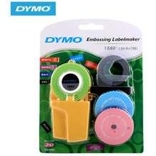 DYMO 1880 Embossing Label Maker