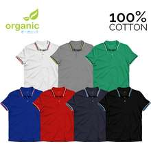 4128ca5e696 Organic shirt Organic Mens Tipped Pique Polo Shirt Tees t shirt tshirt  shirts tshirts tee tops