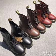 Dr. Martens Dr. Martens Chelsea Boots Classic High Tops Shoes Boot Lace