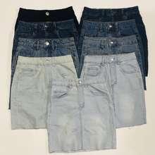 Cotton On Highwaist Stretch Classic Mini Skirt