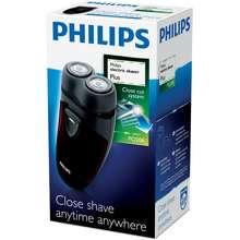 Harga Philips PQ206 18 Terbaru dan Spesifikasi 5eb7a7e19d
