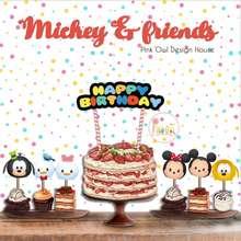 tsum tsum Mickey Friends Cake Topper Hiasan Kue