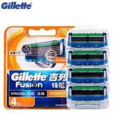 Gillette Vỉ 4 lưỡi dao cạo râu Fusion 5 + 1