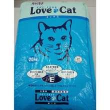 Love cat 20Kg Cat Food