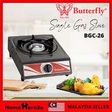 Butterfly BGC-26 Malaysia