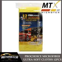 Mtx Prochoice Ultra Soft Cloths   Wipes Like A Pro 12 Pcs - 16 Icnhes X 16 Inches