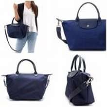 83bc367c409f Longchamp Authentic Neo Medium 1515 Navy