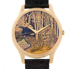Chopard L.U.C XP Urushi Tiger Unisex Watch 161902 5048