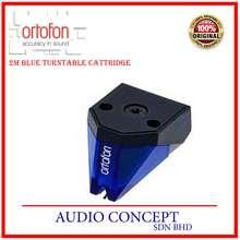 Ortofon 2M Blue Turntable Cartridge (Moving Magnet) (Blue)