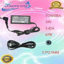 Toshiba Ap Laptop Charger Suited For 19V 3.42A