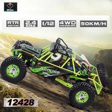 """Cross """"Hobi-Mainan"""" Rc Offroad Country Wltoys 12428 4Wd 2.4Ghz High Speed 50Km Mobil"""