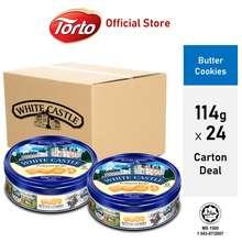 White Castle Butter Cookies Carton Deal (2.0) (24Tins Per Carton)