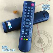 Best TCL Remote Controls Price List in Philippines September