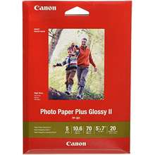 Canon Photo Papers Price List In Philippines For February 2019 Iprice