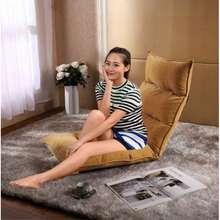 Creative Foldable Futon Sofa Bed 创意日式折叠沙发床
