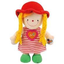 K's Kids Ks Kids Learn To Talk With Julia Activity Toy
