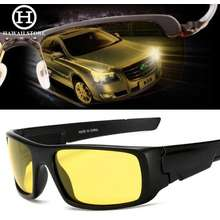 1dac1ccf3a2 LYRS HAWAII Polarized Night Driving Glasses For Men High Quality Anti Glare  Safety HD Night Vision