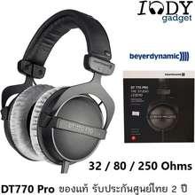 beyerdynamic Dt770 Pro มีทั้ง 3280250 Ohms ของแท้ รับประกันศูนย์ไทย หูฟัง Studio Monitor Headphone สำหรับใช้มอนิเตอร์ ทำเพลง อัดเสียง เล่นดนตรี หรือใช้ในสตูดิโอ