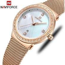 NAVIFORCE Women Ladies Girl Fashion Casual Analog Quartz Watch