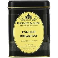 Harney & Sons English Breakfast Blended Black Tea 4 oz (112 ...