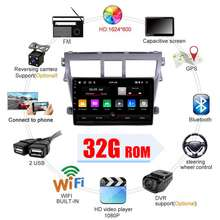 NAVITOPIA for Toyota Vios Yaris 2008 2009 2010 2011 2012 2013 (9inch) Silver/ black Car 2 DIN Android OEM GPS Autoradio Navigation Head Unit Multimedia Supports Rear Camera Multi-media Car Stereo Wifi/Bluetooth/GPS Navi/Google Map/Sygic offline Map/Waze (product with services, 2G RAM 16G ROM black)
