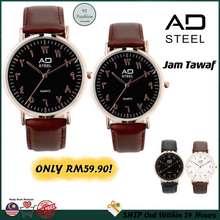 AD Steel 🔥Raya Promotion【Ready Stock】🇲🇾Ori Adsteel Jam Tawaf Tulisan Arab Jawi Anticlockwise Leather Analog Couple Set Watch