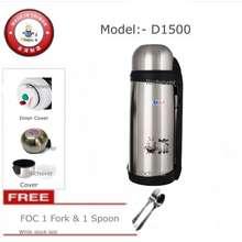 bubee D-1500 1 5Litre Vacuum Flask