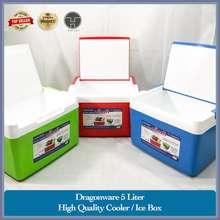 Dragonware 5L Rectangle Denki Ice Box / Cooler (798-2) Free Ice Scoop