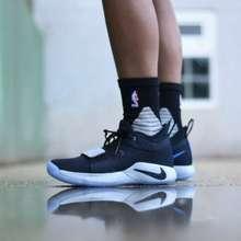Nike Sepatu Basket Paul George Pg 2.5 Sneakers Pria