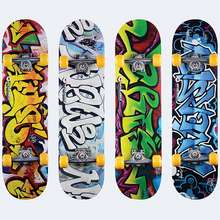 WINMAX Skateboard รุ่น WME05015