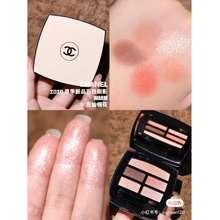CHANEL Limited Edition Eyeshadow 限量眼影 Warm