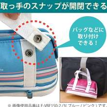 Kokuyo Capatto Pencil Case Kode : F-VBF150