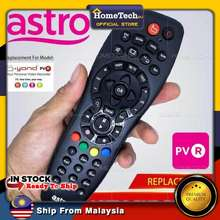 Astro New Beyond PVR Remote Control Replacement