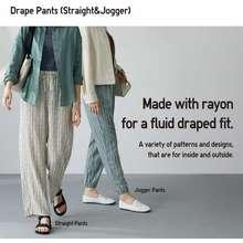 Uniqlo Drape Jogger Pants - Celana Jogger Wanita