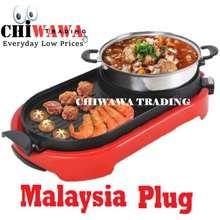 As Seen On TV 【Malaysia Plug】2 In 1 Electric Bbq Grill Pan Teppanyaki & Hot Pot Steamboat/ Elektrik Stimbot