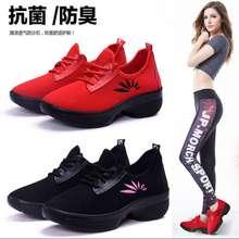 adidas Dance Shoes Soft Bottom Wedges Women'S Shoes Fall/Winter Dance Shoes Square Dance Shoes Old Beijing舞蹈鞋软底坡跟女鞋秋冬跳舞鞋广场舞鞋老北京布鞋跑步鞋运动鞋女【2月26日发完】Gr7303.My2.1
