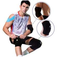3548cd8bd9 AQ Support AQ-ELBOW SUPPORT-HANDBALL UNISEX-3581