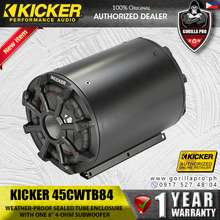 """Kickers 45CWTB84 Weather-proof sealed tube enclosure with one 8"""" 4-ohm subwoofer"""