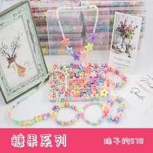 DIY Mainan Anak Perempuan Manik Gelang Kalung Beads Edukasi