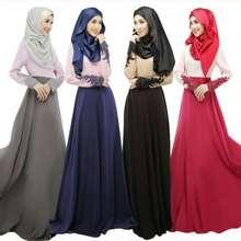 Zawara 🔥Ready Stock 🔥Muslimah Fashion Embriodesign Women Long Maxi Dress