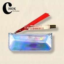 Lanvin Authentic Modern Princess Edp Pouch+7.5Ml Travel Spray