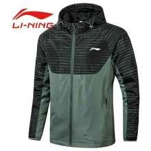 Li-Ning Sale Áo Khoác Gió Lining Nam