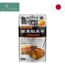 "Ebara (Made In Japan)Premium Japanese Curry Powder/ Flake""Yokohama Hakuraitei"" Medium Hot エバラ 横濱舶来亭こだわりの中辛"